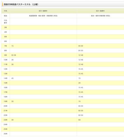 11175AAB-9F0B-44ED-8218-8D2FD22F5658.jpg