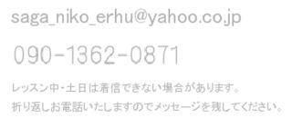 無題-グレースケール-01.jpg