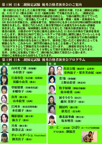 21419B2D-918E-4D58-9889-6EAD2A379641.jpg