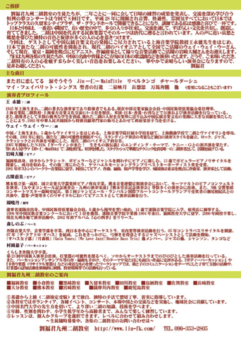 C574DD1E-7E05-43CB-A827-05EDF8469631.jpg